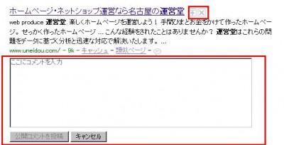 2009-05-07_1101051