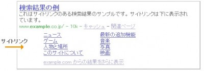 2009-05-07_113115