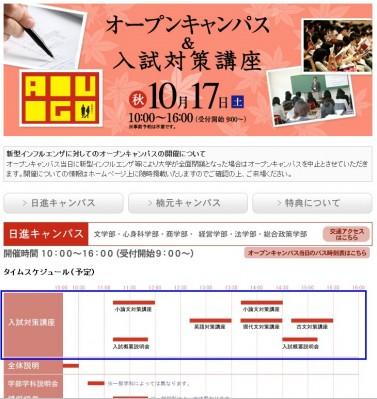 2009-10-09_093038