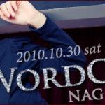 WordCamp Nagoya2010で早朝セッションを担当いたしました!