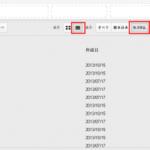 【追記アリ】Google アナリティクスの定番セグメント(63→66個)をソリューションギャラリーにアップしました。