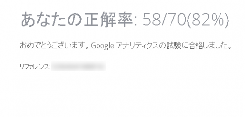 141204_GAIQ