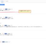 Google アナリティクスの定番マイレポート、カスタムレポート、セグメント(合計70個)がインポートできます